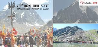 Pathankot to Manimahesh Tempo Traveller