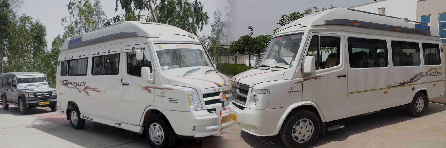 tempo traveller rental pathankot